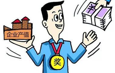 深圳加大政府扶持力度 落户奖励最高1000万、人才奖励最高300万